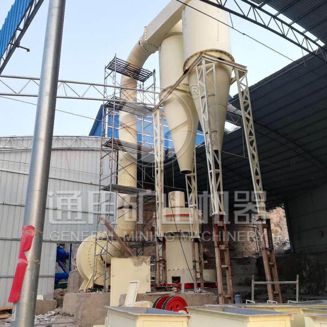 Shanxi lvliang bauxite mill pro