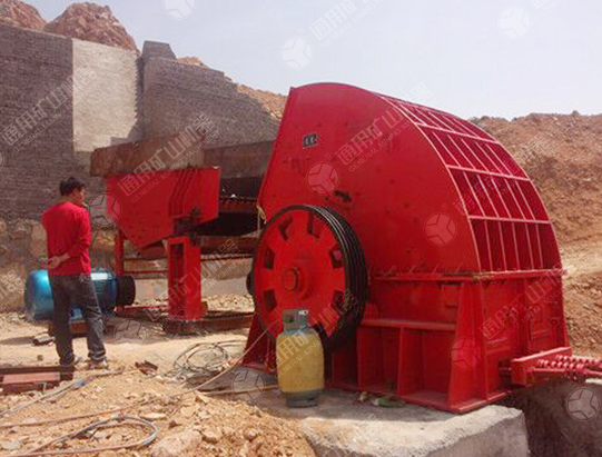 Henan Dengfeng 1000 TPH Stone Production Line
